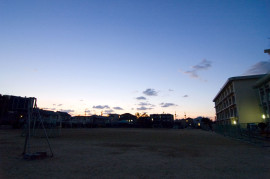 夕方の校庭
