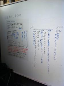 mirai_paper_1